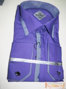 "Фиолетовая и синяя рубашки ""Pierre Martine"" ""slim fit"""
