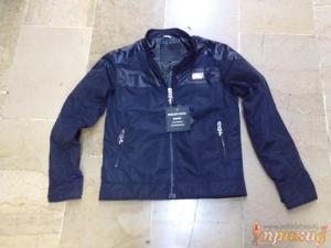 Куртка синяя PHILIPP PLEIN с перфорированными накладками и черепами на застёжках молний