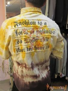 Рубашка Жёлто-черная